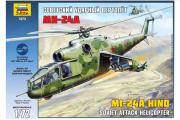 Вертолет МИ-24А (1/72)