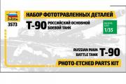 Фототравление для танка Т-90 (1/35)