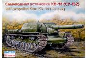 Танк КВ-14 (СУ-152) (1/35)
