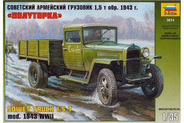 Автомобиль Горький-ММ 'Полуторка' бортовой 1943 г. (1/35)