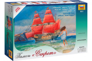 Корабль 'Секрет' галеон. Сборка без клея (1/350)