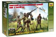 Солдаты Советский крупнокалиберный пулемет ДШК с расчетом (1/35)