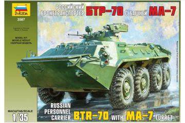 БТР-70 с башней МА-7 (1/35)