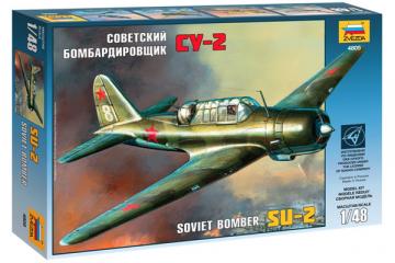 Самолет СУ-2 (1/48)