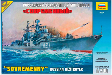 Корабль 'Современный' эскадренный миноносец (1/700)
