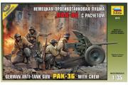 Пушка немецкая ПАК-36 с расчетом (1/35)
