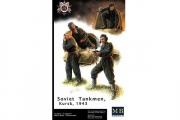 Солдаты Советские танкисты, Курск 1943 (1/35)