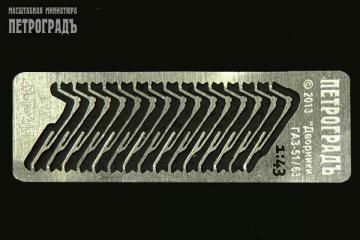 Блок дворников ГАЗ-51, 63 - 15 шт. (1/43)