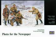 Солдаты Советская пехота. Фото в газету, 1944 (1/35)