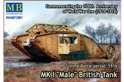 Британский танк MK I 'Male' (1/72)