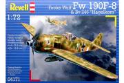 Самолет Focke Wulf 190F-8 & Bv 246 'Hagelkorn' (1/72)