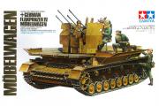 Танк Flakpanzer IV Mobelwagen с 4 фигурами (1/35)