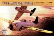 Самолет F4F-3 'Wildcat' (Earle) (1/48)