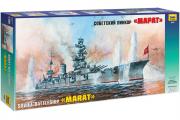 Корабль 'Марат' советский линкор (1/350)