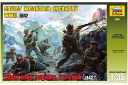 Солдаты Советские горные стрелки 1942 г. (1/35)