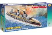 Корабль 'Севастополь' линкорн императорского флота (1/350)