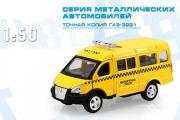 Горький-3221 Газель Маршрутное такси, желтый (1/50)