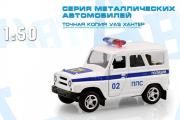 УАЗ Хантер Полиция 02, белый/синий (1/50)