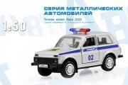 ВАЗ-21213 'Нива' Полиция 02, серебристый/синий (1/43)