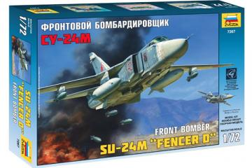 Самолет СУ-24М (1/72)