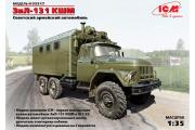 Автомобиль ЗИЛ-131 кунг КШМ (1/35)