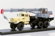 Автокран КС-3575 (КРАЗ-255Б1), бежевый/серый (1/43)