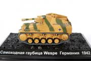 Танк САУ Wespe Германия 1942 (1/72)