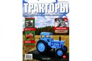Журнал Тракторы №018 Т-40АМ