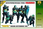 Солдаты 'Вымпел' антитеррористическая группа (1/35)