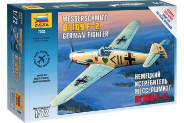 Самолет Messerschmitt Bf 109 F2 немецкий. Сборка без клея (1/72)