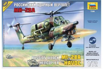 Вертолет МИ-28А (1/72)