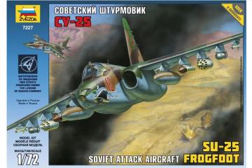 Самолет СУ-25 (1/72)