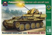 Танк Flakpanzer 38(t) немецкий зенитный (1/35)