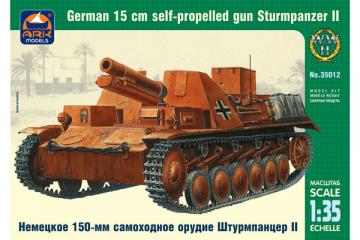 Немецкое 150-мм самоходное орудие Штурмпанцер II (1/35)