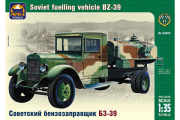 Автомобиль ЗИС-5 БЗ-39 бензозаправщик (1/35)