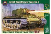 Танк КВ-8 огнеметный (1/35)
