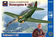 Самолет Поликарпов И-185 (1/48)