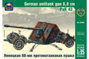 Немецкая 88-мм противотанковая пушка PaK 43 (1/35)