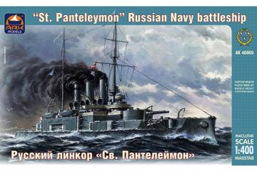 Корабль 'Святой Пантелеймон' русский линкор (1/400)