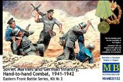 Солдаты Советские морские пехотинцы 1941-1942 (КИТ №2) (1/35)