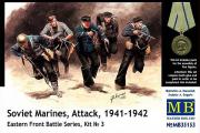 Советские морские пехотинцы в атаке (КИТ №3) (1/35)