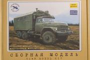 Сборная модель ЗИЛ-131 кунг МТО-АТ (1/43)