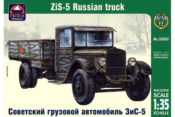 Автомобиль ЗИС-5 бортовой (1/35)