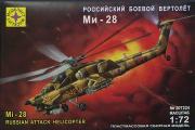 Вертолет МИ-28 (1/72)