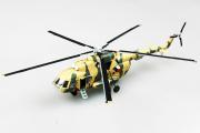 Вертолет Ми-17 Czech Republic Air Force, песочный/зеленый (1/72)