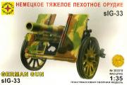 Немецкое тяжелое пехотное орудие sIG-33 (1/35)