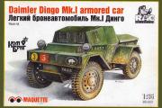 Бронеавтомобиль легкий Mk.I 'Динго' (1/35)
