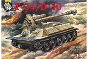 T-34/D-30 самоходное орудие (1/72)