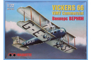 Самолет английский Vickers 66 Vimy Commercial (1/72)