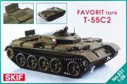 Танк Т-55С2 Фаворит (1/35)